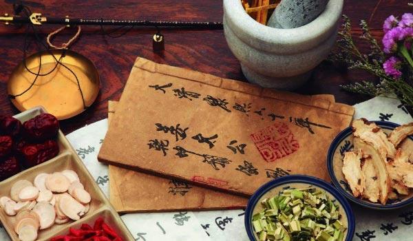 Curso de Fitoterapia Tradicional China: Fórmulas Magistrales y Aplicaciones Clínicas